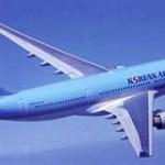 Airbus A320. Варианты А330-200/300 и 200F » Неизвестная авиация