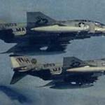 Вьетнам: непосредственная авиационная поддержка » Неизвестная авиация