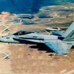 «Буря в пустыне». Хронология воздушной войны » Неизвестная авиация