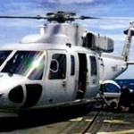 Sikorsky S-76 Spirit: S-76D и военные S-76 » Неизвестная авиация