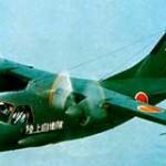 Mitsubishi MU-2: Военное применение » Неизвестная авиация