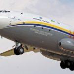 Украинский «Антонов» предложил Трампу свой самолет
