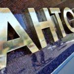 Украинец попытался передать России чертежи самолетов «Антонов»