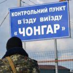 Оккупанты активизировали авиацию на админгранице с аннексированным Крымом