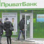 Деньги вкладчиков «Приватбанка» не пропадут точно, – экономист