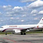 Российские дипломаты, которых выслали из США, вернулись в Москву