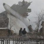 Озвучили жуткое количество жертв авиакатастрофы турецкого самолета
