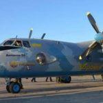 На видео сняли украинский самолет, который обстреляли российские военные