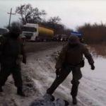 Появилось компрометирующее видео, на котором полиция бьет ветеранов АТО