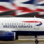 Еще одна европейская авиакомпания объявила 6-дневную забастовку