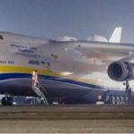 Зрелищная посадка украинского самолета-гиганта – появилось видео