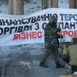 Главные новости 15 марта: официальная блокада Донбасса и срыв заседания Рады