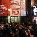 Главные новости 14 марта: страсти с Парасюком, погромы в Киеве и дело Януковича