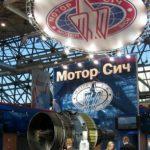 «Мотор Сич» могут работать над совместным проектом с россиянами, – СМИ