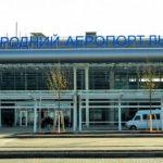 Украину и Польшу соединит еще один авиарейс