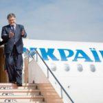 Сколько миллионов Порошенко потратит на авиаперелеты в 2017 году (Документ)