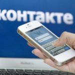 Не «ВКонтакте» единым: против кого Украина ввела или продлила санкции