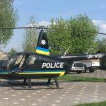 Охрану порядка во время Евровидения будут осуществлять с помощью вертолета: фото и видео