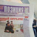 Пойду глаза умою, – Притулу разозлило «ватное чтиво» в украинском самолете
