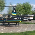 МВД арендует вертолет за тысячу долларов в час