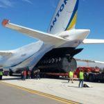 Украинский самолет за рекордное время доставил груз из Чили в Аргентину