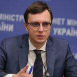 В Украине появятся свои дешевые авиалинии: названы сроки