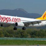 Еще одни дешевые авиалинии готовятся выйти на украинский рынок