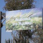 Оккупанты обстреляли мирных жителей в Авдеевке, есть раненые