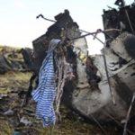 Несмотря на  производство против руководителей АТО, прокуратура закрыла дело по сбитому Ил-76